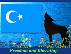 東トルキスタンに平和と自由を・・・