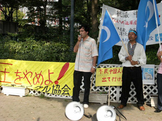 http://saveeastturk.org/commons/image/photo/080914osaka2.jpg