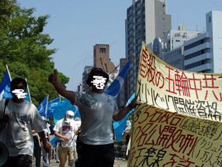 http://saveeastturk.org/commons/image/photo/83demo_osaka1.jpg