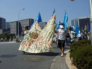 http://saveeastturk.org/commons/image/photo/83demo_osaka2.jpg