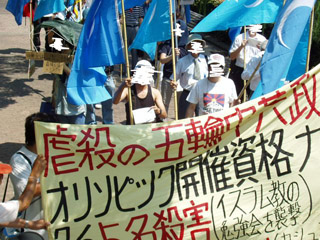 http://saveeastturk.org/commons/image/photo/83demo_osaka3.jpg