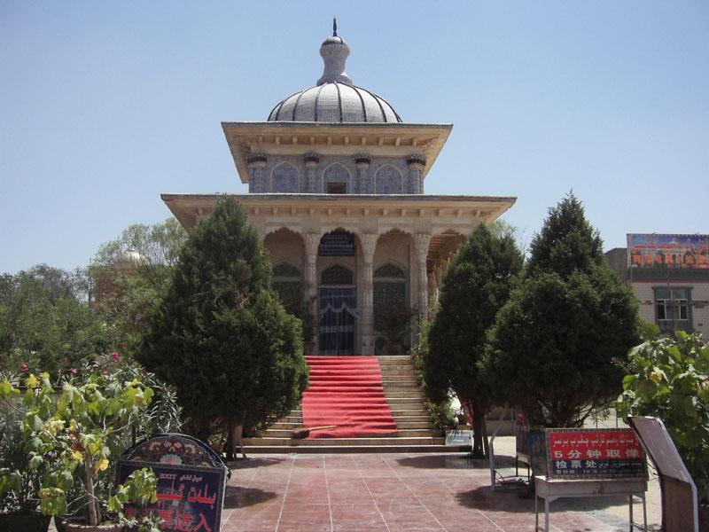 Mazaar of Amannisahan